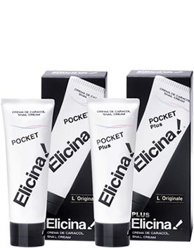 Elicina Pocket